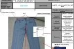 Последовательность сборки и Художественно-техническое  описание моделей